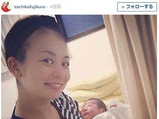 元「BLENDA」モデル、第1子出産 母子2ショットで報告
