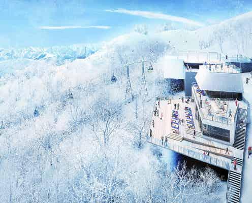 星野リゾート トマム「霧氷テラス」雪山の絶景にきらきら輝く霧氷を堪能