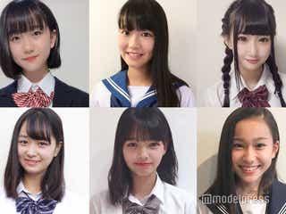 日本一かわいい女子中学生「JCミスコン2019」Bブロック、上位20人発表