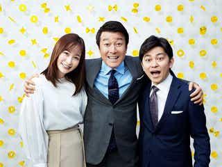 「スッキリ」リニューアル みちょぱら曜日コメンテーターに新加入、NiziU生出演、SKY-HI自腹1億円出資のオーディション企画も