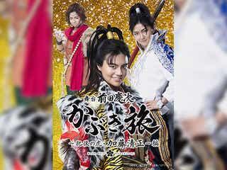 「前田慶次 かぶき旅」、熊本発の女性歌劇団・096kによって舞台化