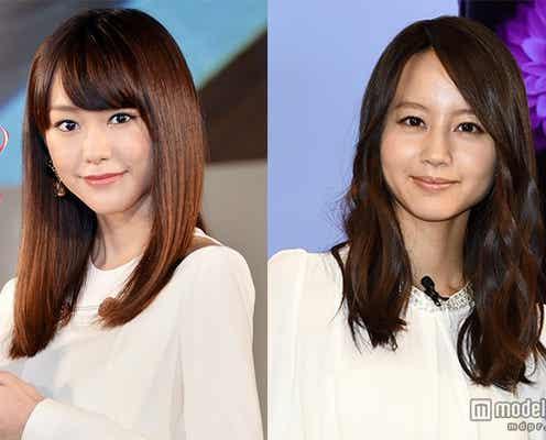 桐谷美玲、堀北真希の結婚を祝福「あぁ、羨ましい」