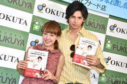川崎希&アレク夫妻、第1子の名前決定 出生届を提出