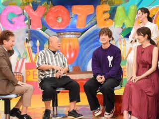 中居正広、King & Prince平野紫耀の歌声にショック?