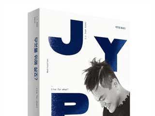 「虹プロ」で話題J.Y. Park、エッセイ出版を発表「過去、現在、未来を正直に全て詰め込んだ」日本語版も