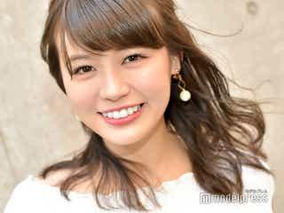青学準ミス・井口綾子、卒業後の進路は?苦難乗り越え成長&覚悟を語る