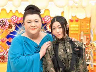 宇多田ヒカル、マツコと初共演 母・藤圭子との思い出語る