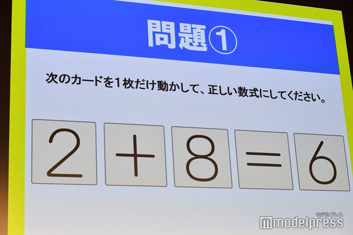 乃木坂46と千鳥がクイズに挑戦その1 (C)モデルプレス