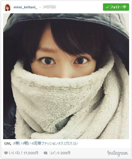 """桐谷美玲の""""泥棒ファッション""""が話題「可愛すぎる」「ハートを盗まれた」/Instagramより"""
