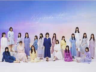 乃木坂46が27枚目シングルを6月9日に発売