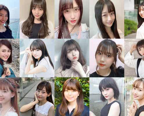 日本一可愛い新入生を決める「FRESH CAMPUS CONTEST 2020」セミファイナリスト発表