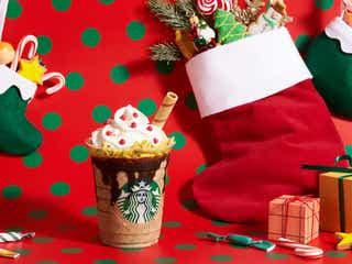 スタバ「サンタブーツ チョコレート フラペチーノ」ストローまで食べられる!クリスマス限定フラペ