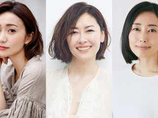 中山美穂・大島優子・木村多江が初共演 大人のドラマに挑戦<彼らを見ればわかること>
