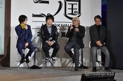 山崎賢人、日野晃博、百瀬義行、小岩井宏悦 (C)モデルプレス