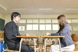 有村架純、岡田健史/「中学聖日記」第1話より(C)TBS