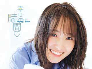 欅坂46菅井友香、素の表情にドキッ シャワー&寝起きシーンも