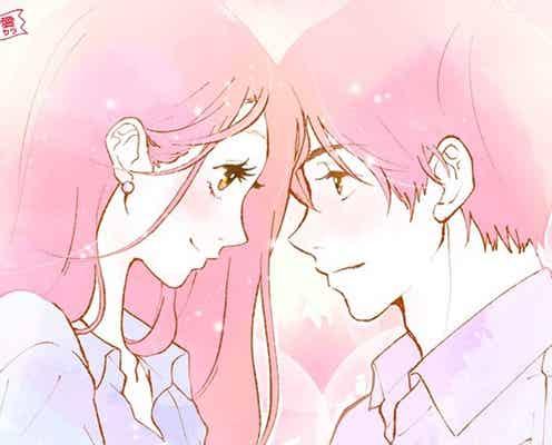 【前編】男性の星座で占う♡「恋愛対象」になる女性のタイプ