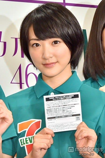 乃木坂46生駒里奈、卒業発表の松井玲奈にコメント 新曲のタイトルも発表【モデルプレス】
