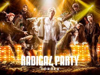 森田美勇人・福澤侑・仲万美、舞台「RADICAL PARTY - 7ORDER -」へ意気込み<コメント到着>