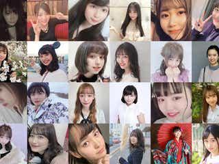 日本一可愛い新入生を決める「FRESH CAMPUS CONTEST 2020」一次エントリー通過者発表