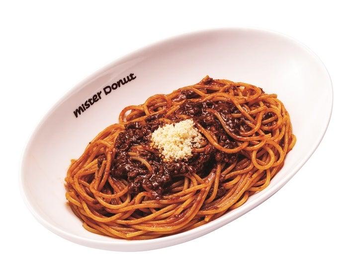 牛肉のボロネーゼ/画像提供:ダスキン
