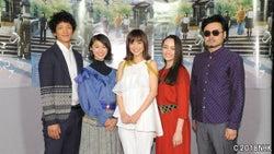 倉科カナ「命のきらめき詰まってる」震災孤児役で主演『あったまるユートピア』