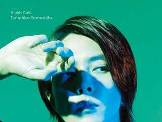山下智久、新曲「Nights Cold」ジャケ写解禁 出演ドラマ「THE HEAD」エンディングテーマ