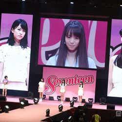 モデルプレス - 未来の北川景子・木村カエラ 「ミスセブンティーン2014」に3名が決定