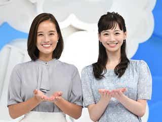 「ZIP!」に日テレ新人アナ石川みなみ&忽滑谷こころがレギュラー出演<コメント>