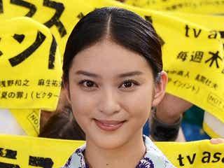 武井咲、ジェットスキー免許取得を生報告「乗りに行きたい」