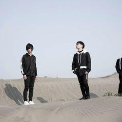 UNCHAIN、新曲が須賀健太主演ドラマの主題歌に決定