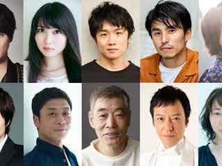 風間俊介・志田未来・中尾明慶ら、上野樹里主演月9「監察医 朝顔」出演
