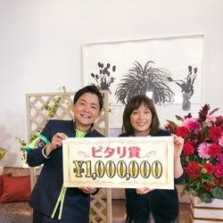 """本田翼&千鳥・ノブ「ゴチバトル」で史上初""""Wピタリ賞"""""""