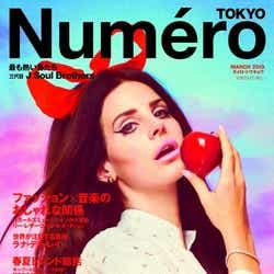 「Numero TOKYO」3月号(扶桑社、2013年1月28日発売)