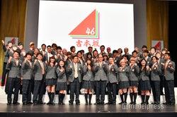 吉本坂46メンバー (C)モデルプレス