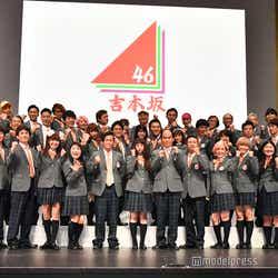 吉本坂46合格者 (C)モデルプレス