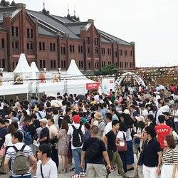 「ミシュランガイド・フードフェスティバル 2019」横浜赤レンガに絶品星付きグルメが集結