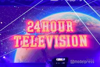 Sexy Zone佐藤勝利、武道館にホルン響かす 久石譲氏との生オーケストラに拍手喝采<24時間テレビ41>