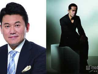 EXILE・HIRO×楽天・三木谷社長、日本のトップ経営者が共演