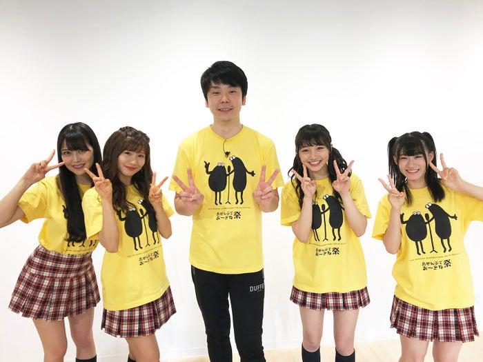 濱家チーム集合(左から)白間美瑠、谷川愛梨、濱家隆一、山本彩加、上西怜(写真提供:関西テレビ)