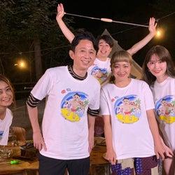 『有吉の夏休み』第8弾放送決定!みちょぱ、こじはるらと東京近郊へ