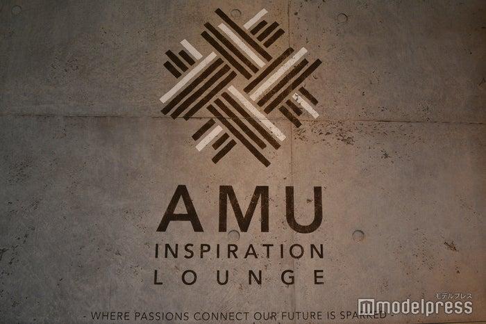 AMU インスピレーション ラウンジ(C)モデルプレス