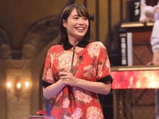 広瀬アリス、佐藤二朗に訴える「とんでもない番組作ってくれましたね!」