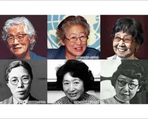 「武田鉄矢の昭和は輝いていた」女性の社会進出に尽力した市川房枝、緒方貞子、笹本恒子を特集
