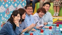 KAT-TUN上田竜也「嵐を全力で守ります」プラスワンゲストで初単独出演『VS嵐』