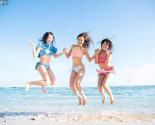SKE48山内鈴蘭、永島聖羅&石田安奈と弾ける水着姿披露 常夏サイパンで日本初公開豪華カジノに潜入