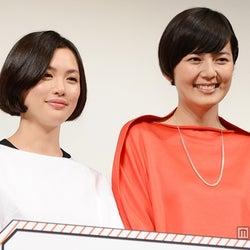 菊池亜希子&臼田あさ美「どうなるんだろうと思った」 撮影時の苦労明かす