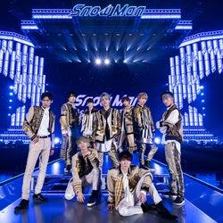 Snow Man、CDデビュー後初単独ライブを生配信で開催 3rdシングルリリース決定
