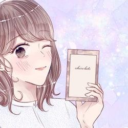 ホワイトデーの恋愛運はどうなる!? 12星座ランキング!【後編】