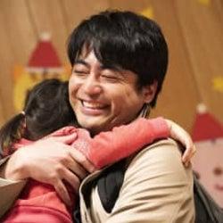 山田孝之、初のシングルファザー役で新境地 重松清の原作「ステップ」映画化
